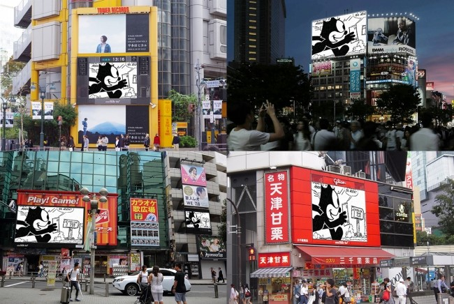 FREAK'S STORE100周年記念POP UP SHOPが渋谷をジャック!